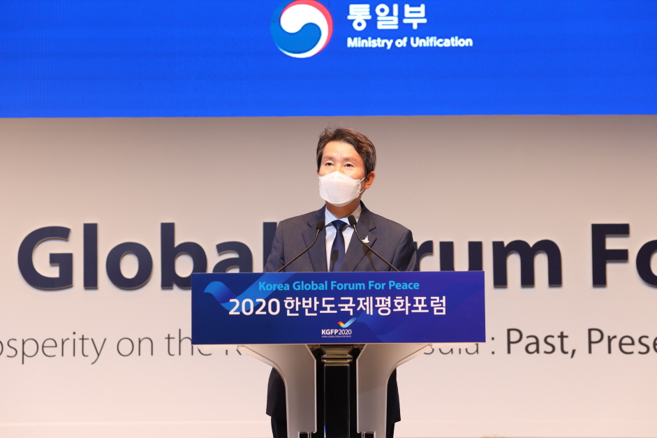 Unification Minister Lee participates in the opening ceremony for the Korea Global Forum for Peace 2020