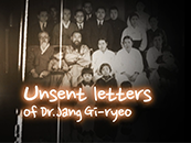 Unsent-letters-of-DR.Jang-Gi-Ryeo.png